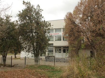 Dobroslavtsi Image