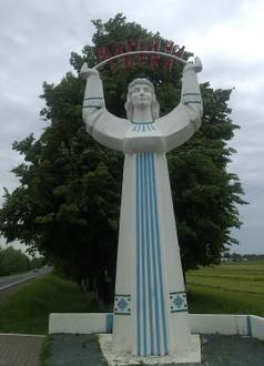 Марьина Горка Image