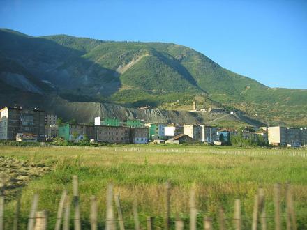 Bulqiza Image