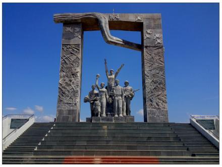 Phan Rang–Tháp Chàm Image