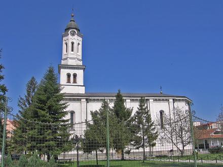 Obrenovac Image