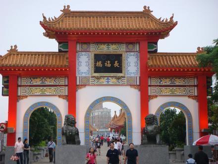 Sanxia District Image