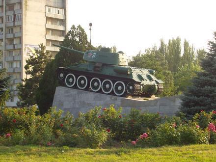 Armyansk Image