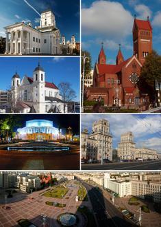 Минск Image