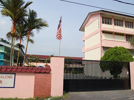 Kampung Saleng Image