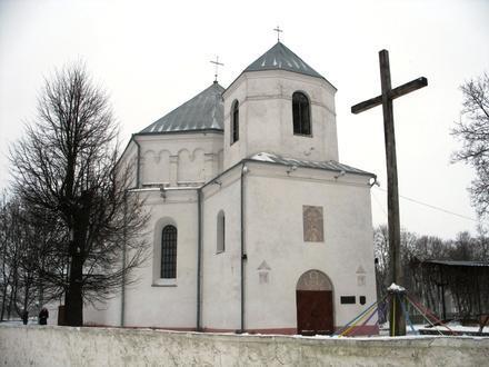 Сморгонь Image