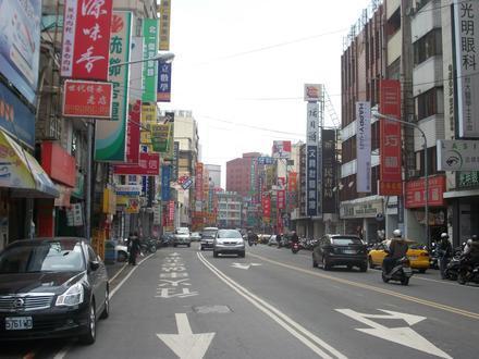 Fengyuan Image