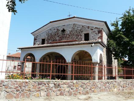 Negovan, Bulgaria Image