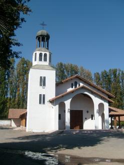 Peñaflor (Chile) Imagen