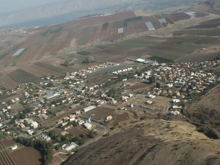 Yavne'el Image