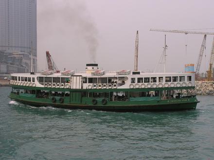 香港 Image