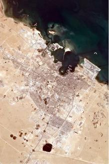 الدوحة Image