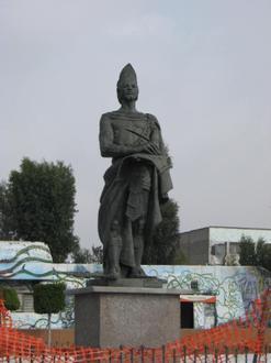 Ciudad Nezahualcóyotl Image