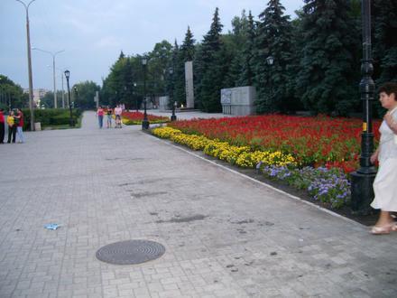 Павлоград Image