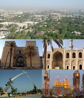بغداد صورة
