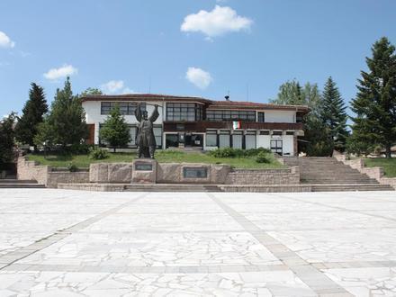 Баня (област Пазарджик) Изображение