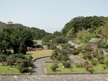 Yangmingshan Gambar