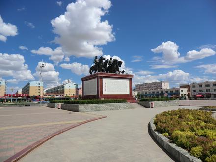 Wulanhua Image