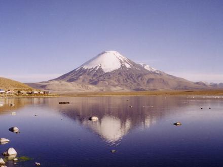 Esquiña Image