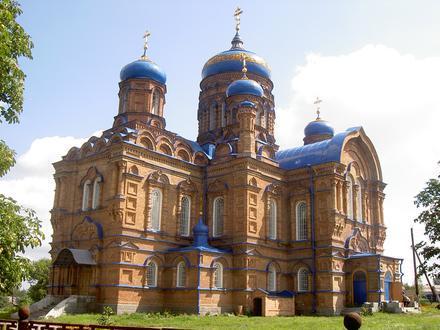 Kozelshchyna Image