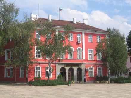 Elin Pelin (town) Image
