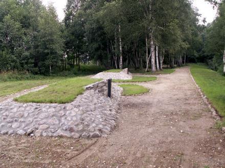 Kužiai Image