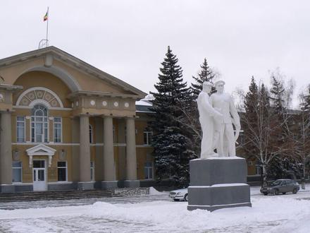 Волгодонск Image