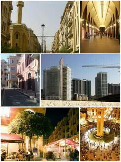 بيروت Image