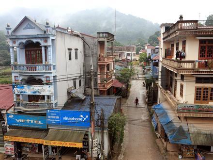Nguyên Bình District Image