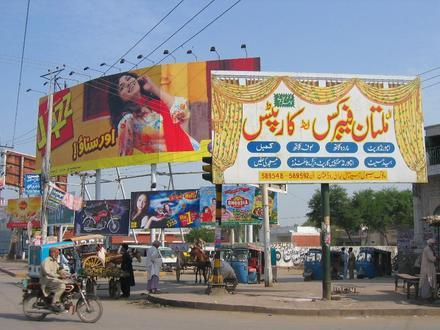 Multan Image