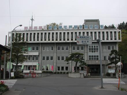 Shichinohe, Aomori Image