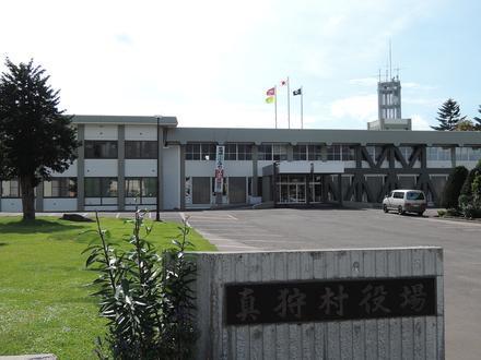 Makkari, Hokkaido Image