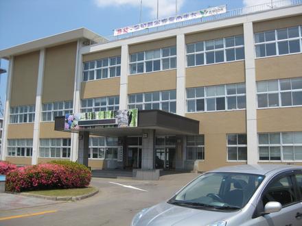 Kitaakita Image