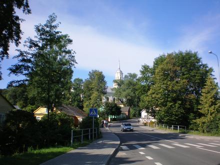 Kavarskas Image