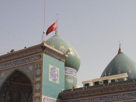 Karbala Image