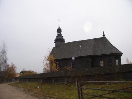 Strochitsa Image