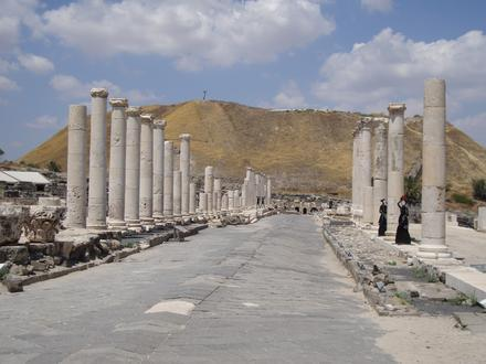Beit She'an Image
