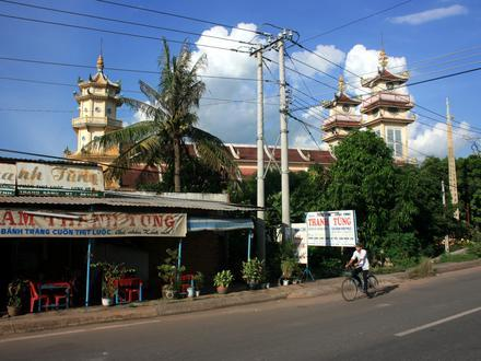 Trảng Bàng District Image