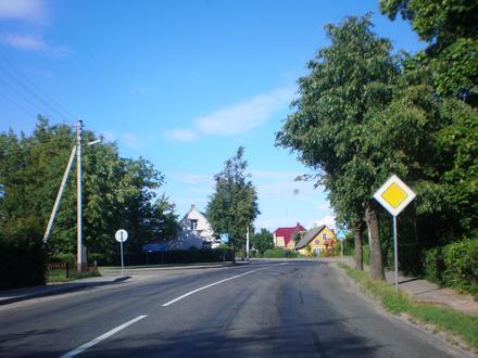 Pabiržė Image