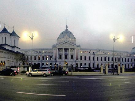 Bukurešť Image