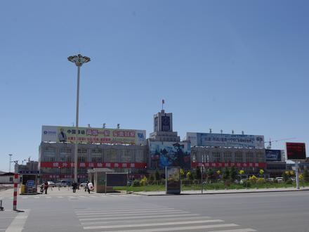 Jining District Image