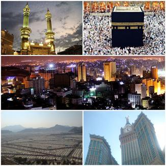 مكة Image