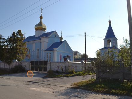 Shepetivka Image