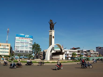 Buôn Ma Thuột Image