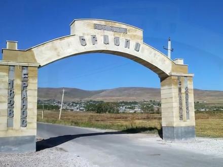 Yeranos Image