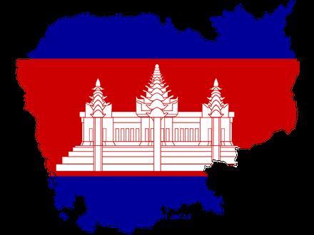 Khŭm Sráng Image