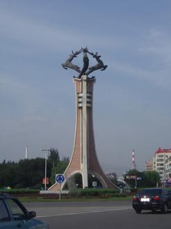 Baotou Image