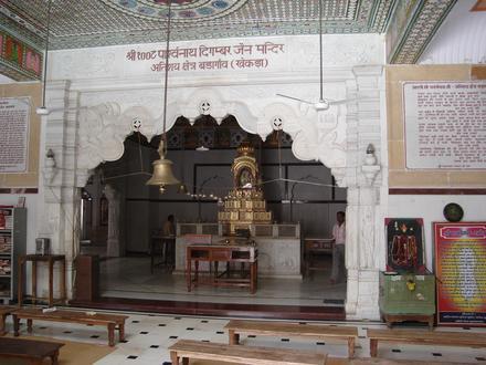 Baghpat Image