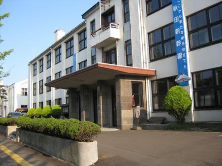 Noshiro, Akita Image