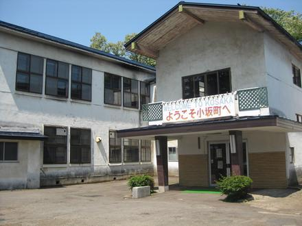Kosaka, Akita Image